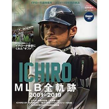 鈴木一朗MLB全軌跡特集 2001-2019 ICHIRO 大谷翔平