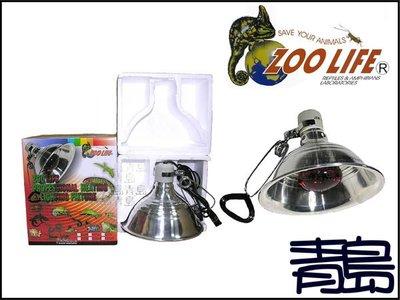 PU。。。青島水族。。。4-47台灣ZOO LIFE---保溫燈罩L+夜間紅外線聚熱燈泡100W(On/Off)