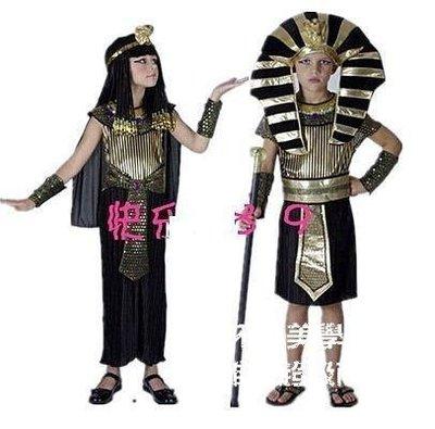 【格倫雅】^萬聖節兒童埃及豔后服裝男童埃及法老衣服王子公主舞台表演服飾 一套價 Cos