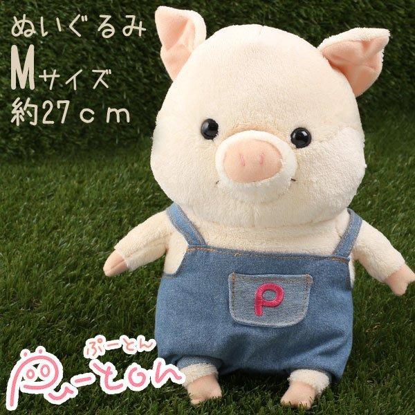 X 日本正版 Pig童話故事系列 三隻小豬 絨毛玩偶 布偶娃娃 M (豬小弟/牛仔) 557-022539