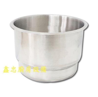 鑫忠廚房設備-餐飲設備:13公升黑金保溫湯過專用不鏽鋼內湯鍋-賣場有咖啡機-攪拌機-西餐爐-烤箱-水槽-快速爐-冰箱-