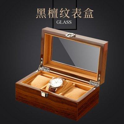 手錶盒茜木質制玻璃手錶盒首飾品手錶收納盒子展示盒箱子3只裝