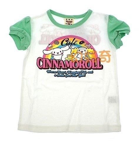 現貨出清特價👍日本正版大耳狗短袖T恤上衣100%綿 306758【玩之內】三麗鷗正品