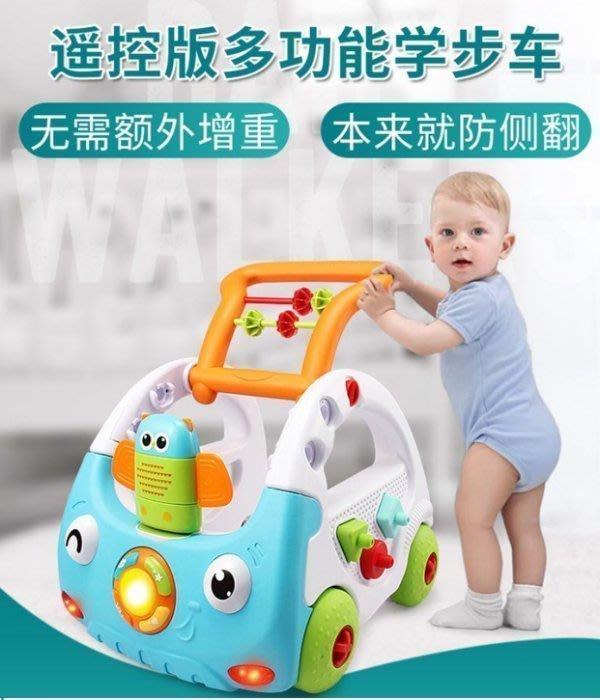 最新升級款~豪華遙控多功能音樂學步車 /助步車~增重安全版~可調速~可學走路也可玩遊戲◎童心玩具1館◎