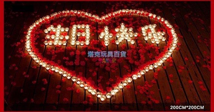 排字 蠟燭 大愛心 HP DAY IOU 生日快樂 套餐 求婚蠟燭 情人節禮物 浪漫套餐 42號【P11002402】