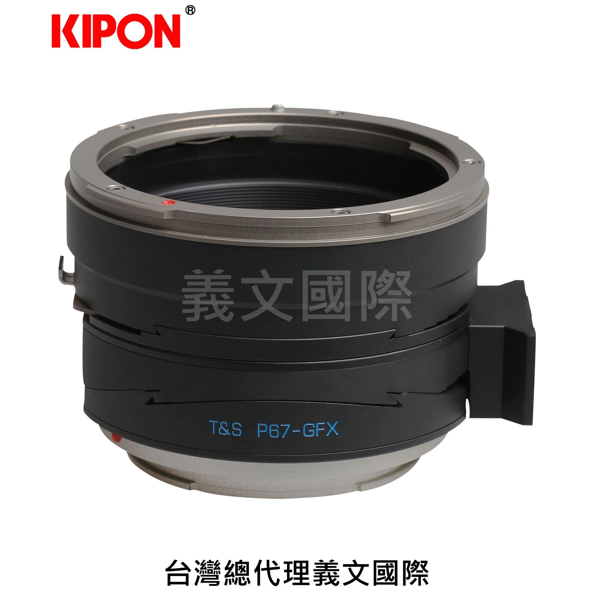 Kipon轉接環專賣店:PRO T&S PENTAX67-GFX(Fuji 富士 GFX-100 GFX-50S GFX-50R)