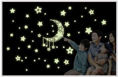 ☆一等獎 夜光貼 螢光 壁貼《月亮 滿天星Y 0015》不傷牆面 可重複撕貼 排版尺寸21*24.5 cm