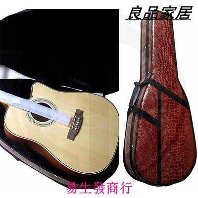 【易生發商行】高檔41寸民謠吉他盒 亮...