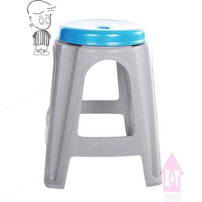 【X+Y時尚精品傢俱】現代餐桌椅系列-CH50 A字椅(天藍).餐椅.適合餐廳居家使用.可堆疊.摩登家具