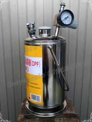 柴油車DPF清洗工具組Cleaning Kit SYA-1946