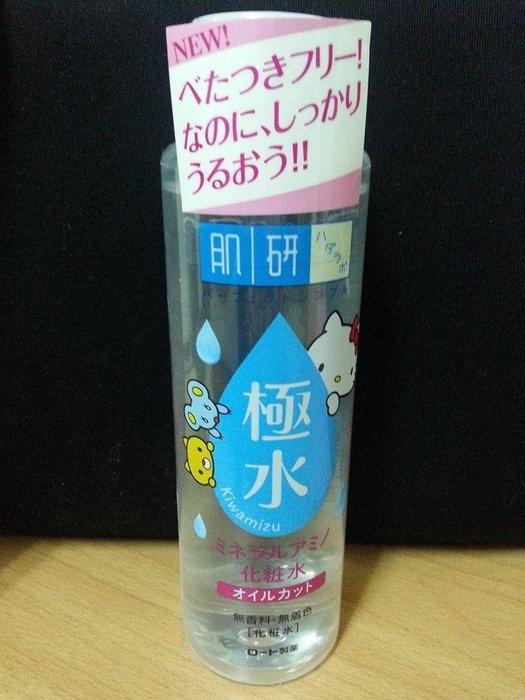 ☀APPLE小賣場☀ ROHTO 樂敦 肌研 極潤系列 極水 180ml(2014日本hello kitty限定版)