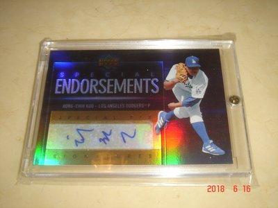 旅美球員 郭泓志 2006 UD Special F/X Endorsements 簽名卡 球員卡
