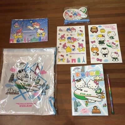 長榮航空 HELLO KITTY 兒童贈品袋