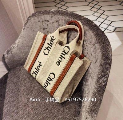 Aimi二手正品 99新Chloe(寇依新款)Medium Woody tote 小號 帆布托特包 燕麥/米白色 焦糖色