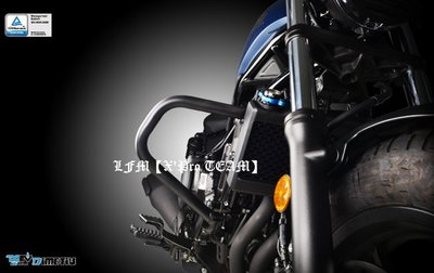 【LFM】DMV REBEL 500 引擎保桿 引擎保護 防倒 防撞 防摔保護 HONDA REBEL500
