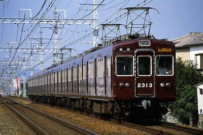 [玩具共和國] MA A6821 阪急電鉄2300系 京都線 2313編成 晩年 7両セット