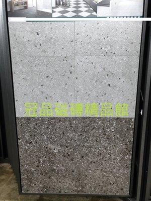 ◎冠品磁磚精品館◎國產精品 水磨石石英磚(共二色)- 60X60CM(另有30X30,30X60,60X120)