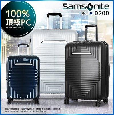新秀麗 Samsonite 飛機輪 行李箱 28吋 旅行箱 DK0
