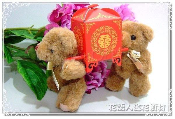 ◎花語人造花資材◎*大紅花轎糖盒(10入含棍子)* 禮品包裝盒~婚禮小物~喜糖盒