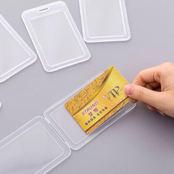 簡約風格透明悠遊卡識別證卡片套【JC3754】《Jami Honey》