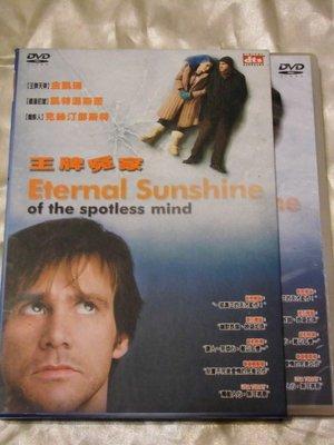 Eternal Sunshine of A Spotless Mind 王牌冤家 金凱瑞 凱特溫絲蕾.