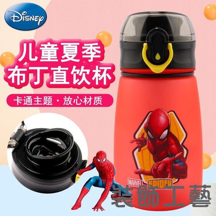 迪士尼兒童塑料水杯夏季布丁杯幼兒園寶寶直飲杯卡通創意便攜水壺
