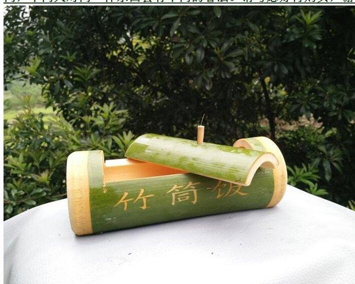 新鮮帶蓋臥式竹筒飯蒸筒竹筒雞原生態竹制品天然楠竹