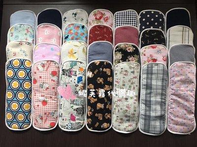 ➿妮芙露Nefful➿ 負離子 妮美龍 眼罩 床單+1層方巾