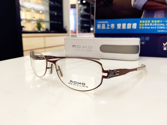 特價出清 法國生產製造 MOKO Besicles 咖啡色TSS薄鋼眼鏡 整付無螺絲設計 一體成型T字鼻托
