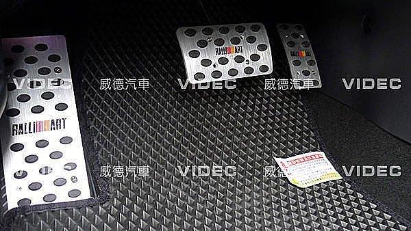 大高雄汽車百貨NEW LANCER IO FORTIS 專用 RALLIART式樣 三件式 鋁合金防滑踏板 金屬油門踏版
