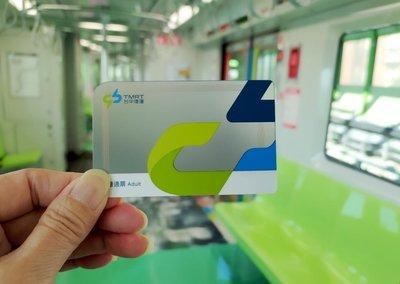 代購 台中捷運 LOGO  一卡通 / (不含捷伴台中遊手冊,不含摸彩券 )臺中捷運 透明卡