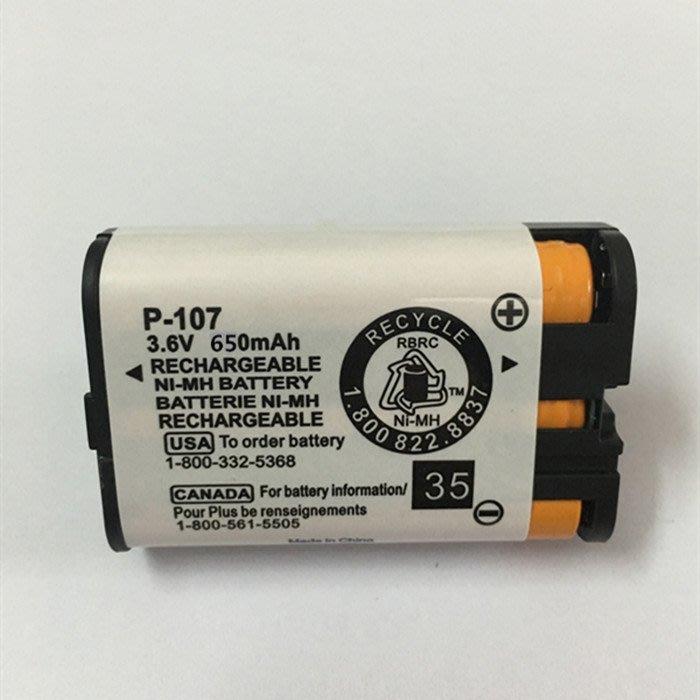 全新取代原廠Panasonic 國際牌 松下 HHR-P107 無線電話專用電池