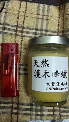 純天然黃檜精油護木蠟(蜂蠟)(100克)