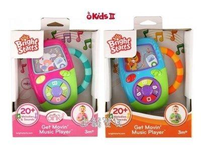 @企鵝寶貝二館@ Kids II 愛瘋音樂點播機
