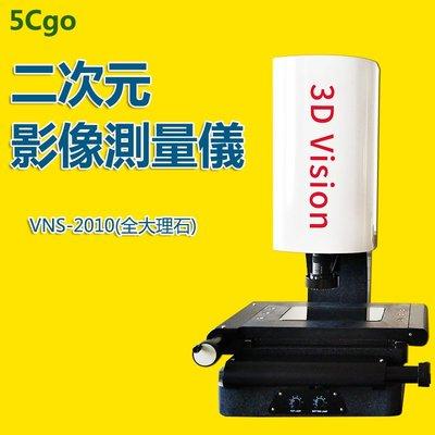 5Cgo【批發】高精度二次元影像測量儀手動2.5D次元光學影像儀工業投影儀輪廓儀220V含稅可開發票