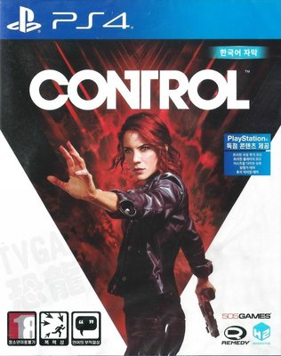 【二手遊戲】PS4 控制 第三人稱超能力冒險大作 E3展神級作品 CONTROL 中文版【台中恐龍電玩】