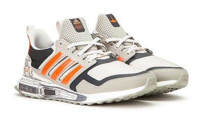 Adidas Ultra Boost S&L Star Wars X-Wing FW0536 代購付驗鞋證明