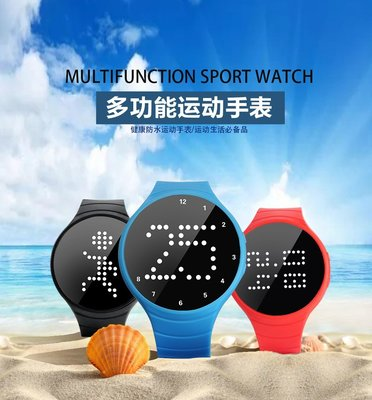 R6 W5S W2 智慧型3D多功能計步手錶 卡路里監測 溫度顯示 睡眠監測 智能手錶 小米手環 可參考