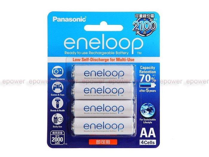 《台北-動力屋 》國際牌公司貨 eneloop 低自放電3號充電電池4顆(可充2100次)