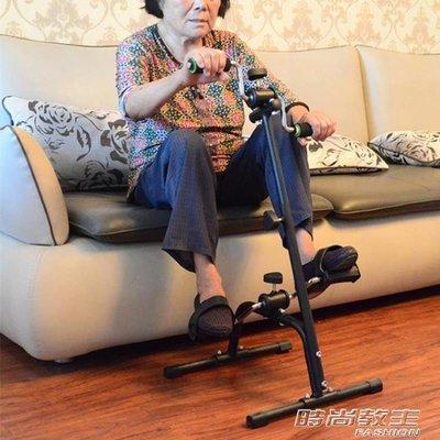 【暖暖居家】踏步機 中老年人腳踏車踏步機上下肢腿部手力量器材-NNJZ78605