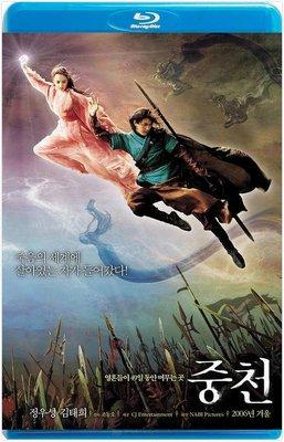【藍光電影】中天  THE RESTLESS (2006)