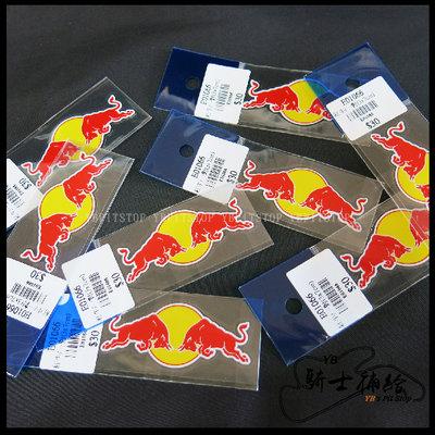 ⚠YB騎士補給⚠ AGV Arai SHOEI RedBull 紅牛 小張 貼紙 高品質 Stickers