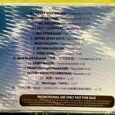 SONNY MUSIC SAMPLE