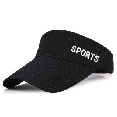 鴨舌帽夏天戶外男女士運動網球帽無頂太陽帽遮陽帽棒球帽子正韓潮空頂帽全館免運