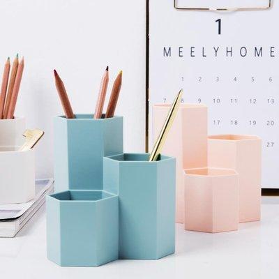 筆筒 米立風物 ins菱形3格筆筒多功能桌面收納桶裝飾擺件化妝刷收納桶