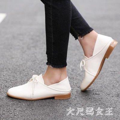 牛津鞋女 秋新款百搭韓版平底系帶英倫風小白鞋女單鞋 df2207