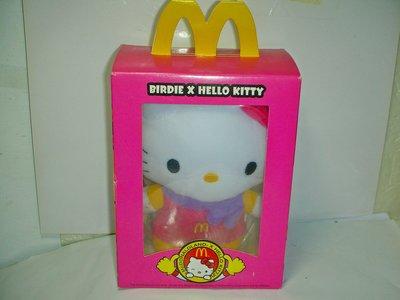 aaS1皮1商旋.(企業寶寶玩偶娃娃)全新附盒袋未拆封2012年麥當勞發行大鳥姐姐Hello Kitty凱蒂貓絨布娃娃!