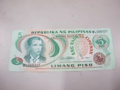 二手舖 NO.606 菲律賓 1949年版 5 Piso 紙鈔 紙幣