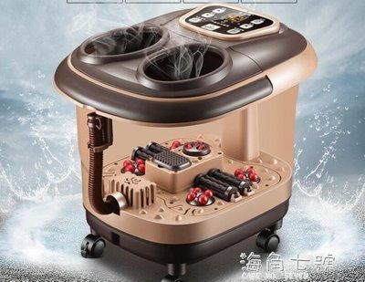 泡腳機足浴盆全自動按摩洗腳盆足浴器電動加熱恒溫泡腳桶足療機家用深桶