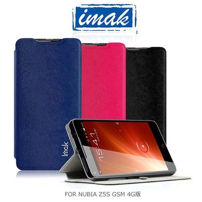 --庫米--IMAK NUBIA Z5S GSM 4G版 樂系列皮套 (松鼠紋) 保護殼 保護套(Z5不適用)